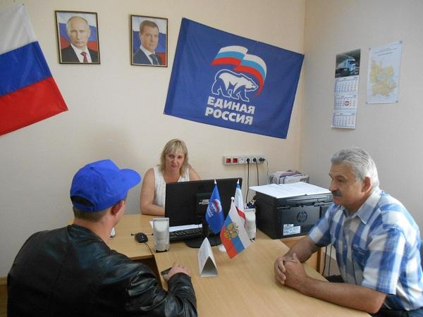 Депутат Красноперекопского районного совета Виктория Рогова провела личный прием граждан