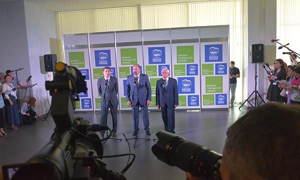 На партийном форуме в Краснодаре представят лучшие практики реализации проектов по благоустройству территорий