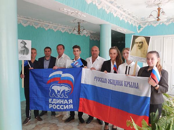 В Симферополе проходят уроки мужества в память о событиях Крымской войны 1853-1856 годов