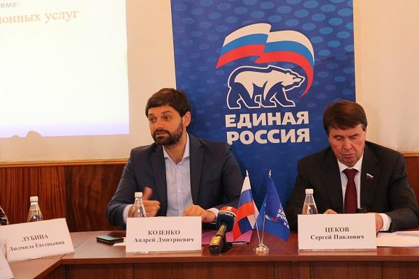 Андрей Козенко: К жителям Донбасса нужно относиться не как к мигрантам, а как к соотечественникам