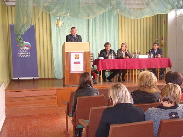 Владимир Еремин встретился с активом Новогригорьевского сельского поселения