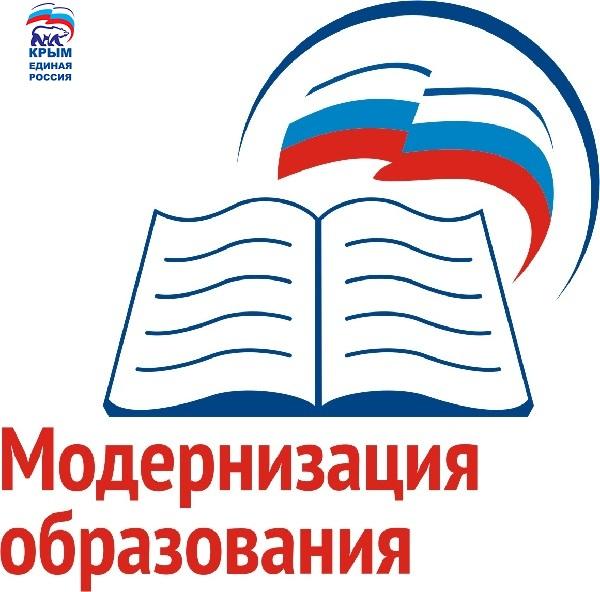 Ученики Армянской школы №2 начнут обедать в новой столовой