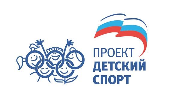 В Крыму состоится чемпионат республики по хортингу