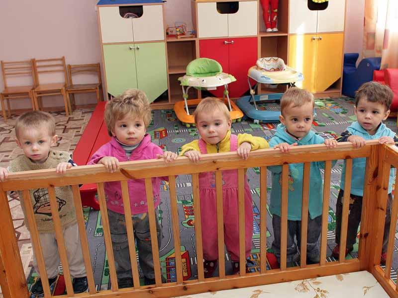 детский дом 5 москва официальный сайт фото детей плоский лишай